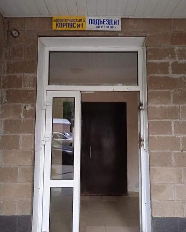 На Новгородской злоумышленники выломали дверь в подъезде