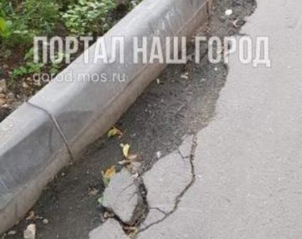 Недобросовестный подрядчик положил асфальт у дома на Рязанском проспекте как попало