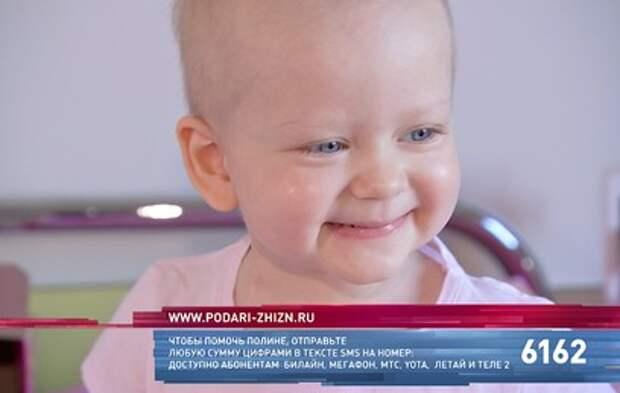 Подари жизнь: девочке с редким заболеванием крови срочно нужна помощь
