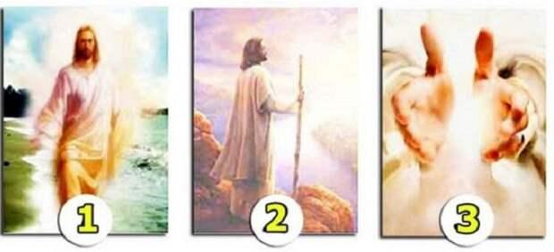 Выберите картинку и прочтите послание о переменах в вашей жизни