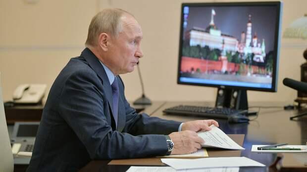 Президент РФ Владимир Путин проводит в режиме видеоконференции совещание с членами правительства РФ - РИА Новости, 1920, 29.09.2020