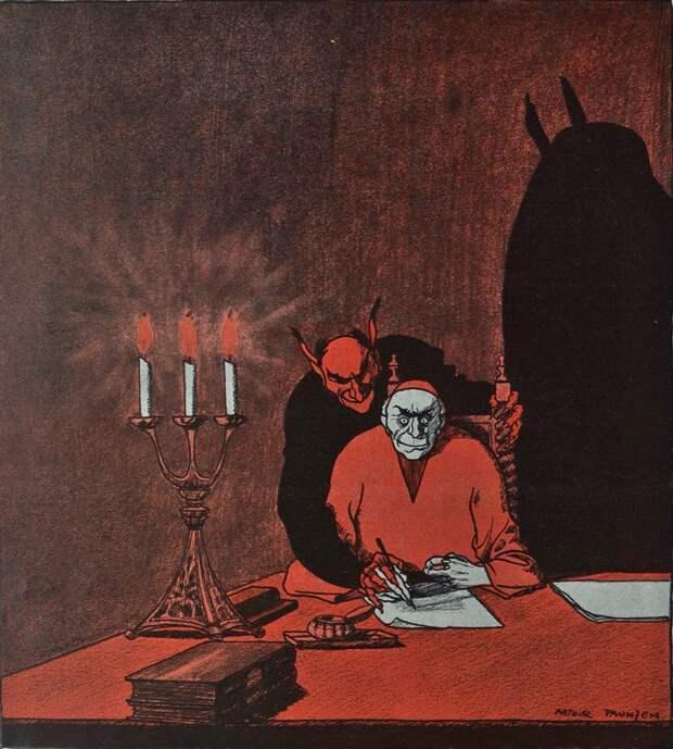 Ад, крадущийся по следу: «Присягнувшие тьме» — жуткий французский детектив про сатанистов