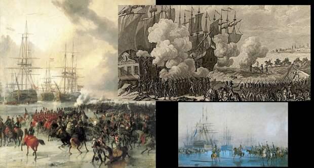 Атака на флот