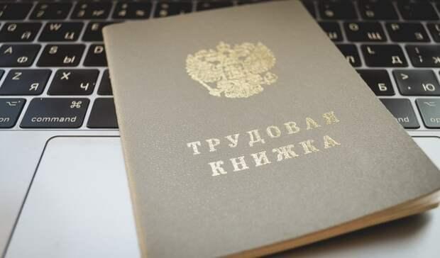 600 тысяч рублей задолжал работникам директор сталелитейного предприятия в Ижевске