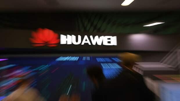Стенд компании Huawei  - РИА Новости, 1920, 04.10.2020