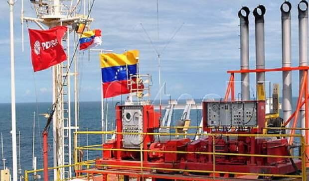 Венесуэла— вопреки санкциям США— поставляет нефть вКитай
