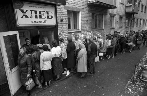 Очередь за хлебом РСФСР начало 80-х