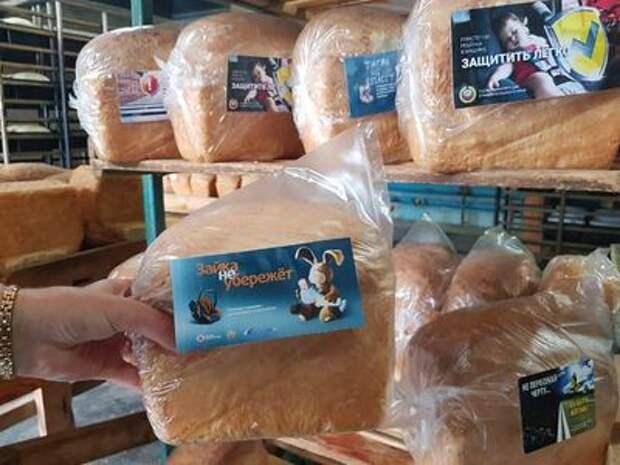 Пекари начали выпускать хлеб с напоминалками ПДД