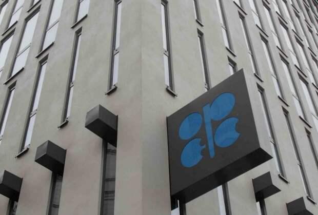 ОПЕК пессимистичен по поводу спроса на нефть в этом году