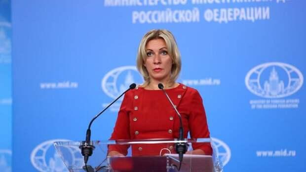 Две страны по цепочке вызвали на разговор русских послов. Захарова указала на опасный признак