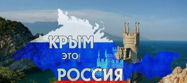 Украинцы признали, что Крым не вернется в состав страны
