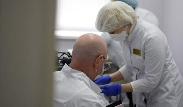 Вакцинацию откоронавируса сделали более 150 тысяч жителей Волгоградской области