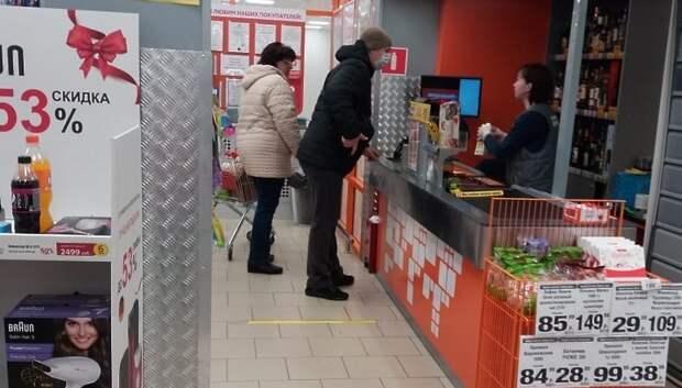 Качество дезинфекции магазинов проверили в микрорайоне Климовск