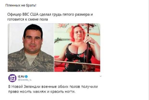 Как Россия победила Запад без войны