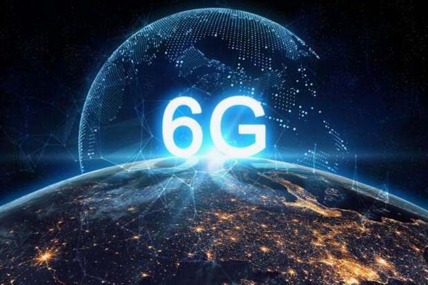Какими будут сети 6G