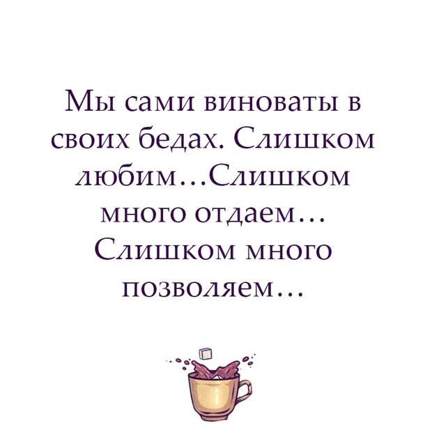 Настоящий джентельмен - это тот, кто кошку всегда называет кошкой, даже если он о нее споткнулся и упал...))