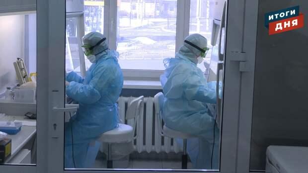 Итоги дня: лаборатория вирусных инфекций в Ижевске, отмена репетиций парада Победы и похолодание в Удмуртии