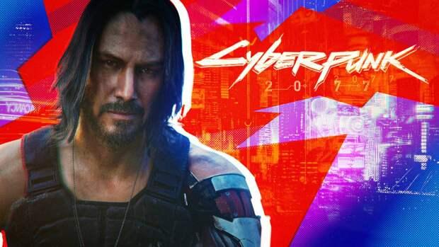 CD Projekt RED расширяет штаб сотрудников после провального выхода Cyberpunk 2077