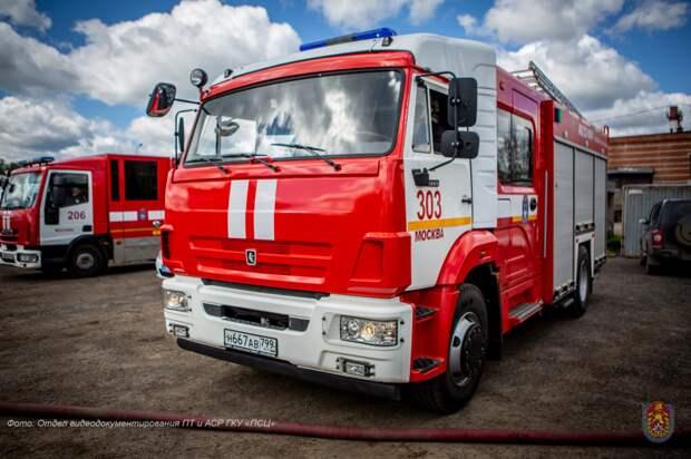 Пожарной охране России исполнился 371 год