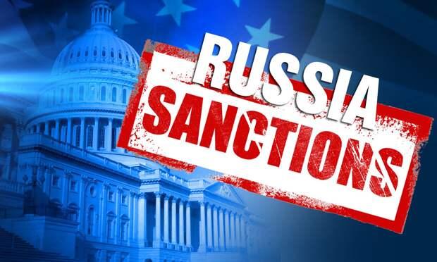 В РФ жестко высмеяли санкции США