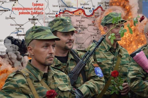Донбассу придётся мобилизовать все свои силы – опять обострение