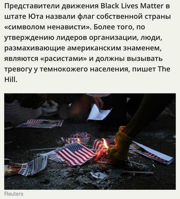 США скоро всё... Ещё одна аналогия с поздним СССР.