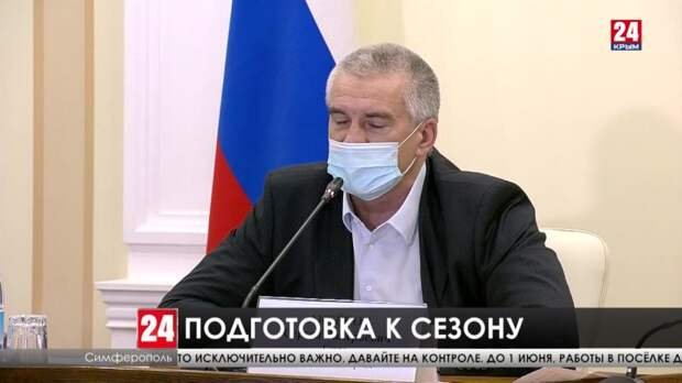 Ремонт дорог, указателей на въезде в города и посёлки Крыма закончат к курортному сезону