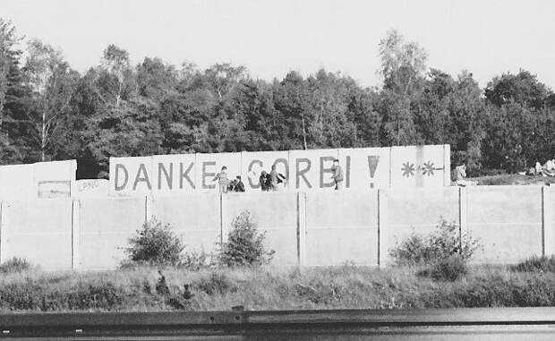«Тайна трёх К»: что стоит завбросами огорбачёвской щедрости