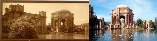 Фотография до реконструкции и фотография после.