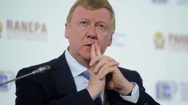 """Деньги потрачены - и...""""тишина"""": В Госдуме задали закономерный вопрос после ухода Чубайса"""