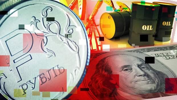 Рублю предсказали укрепление вопреки санкциям США