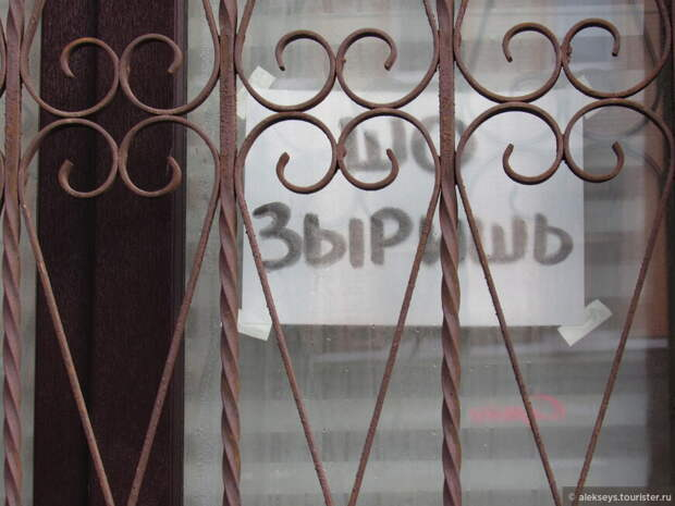 Нетуристический Петербург. Дворами Васильевского острова