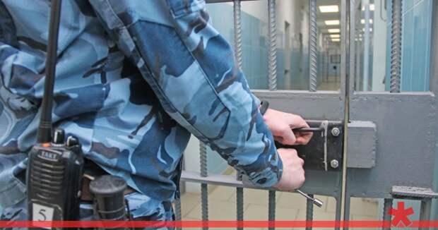 В симферопольском СИЗО кавказец зарезал сокамерника
