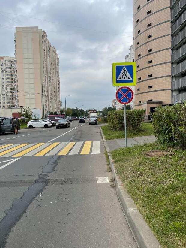 На Большой Марфинской установили дорожный знак «Остановка запрещена»