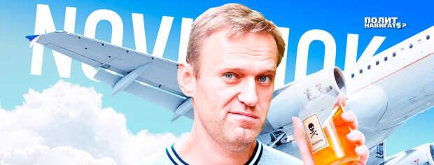 Собчак расстроена: Россия безразлична к «разоблачениям» Навального