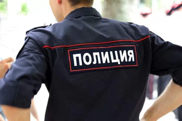 Полиция. Фото: открытый источник