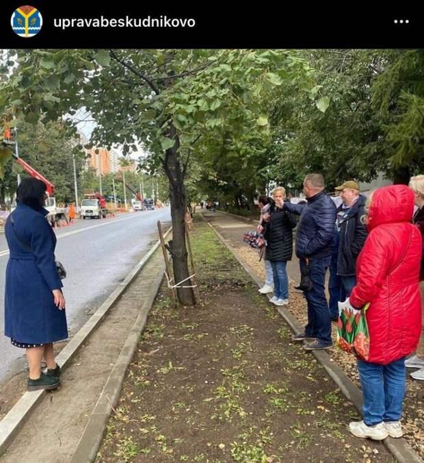 Руководство управы проверило реконструкцию Бескудниковского бульвара