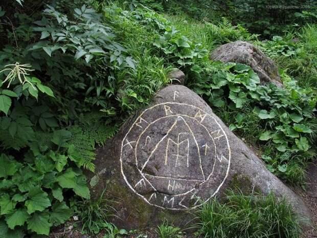 Гора тайн и легенд