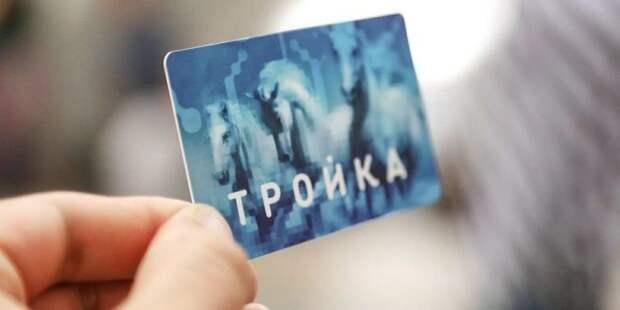 Метро и Мосгортранс продлят сроки действия проездных билетов. Фото: mos.ru