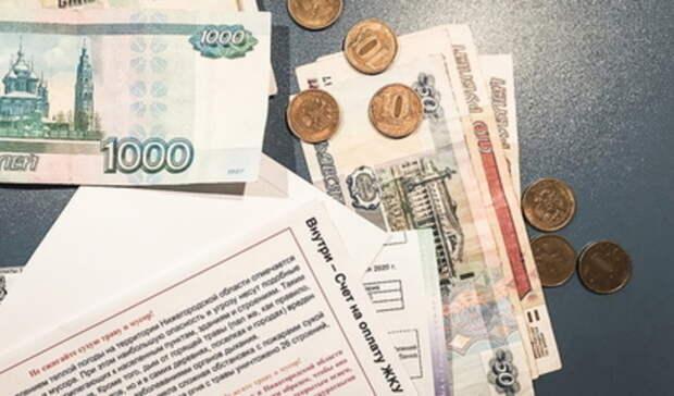 Двойными платежками за ЖКХ в Екатеринбурге заинтересовалась Генпрокуратура