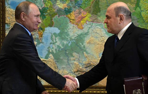 Путин одобрил Мишустину проект всей его жизни