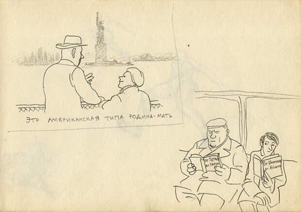 Красный смех: какие анекдоты рассказывали в России 1920-х?