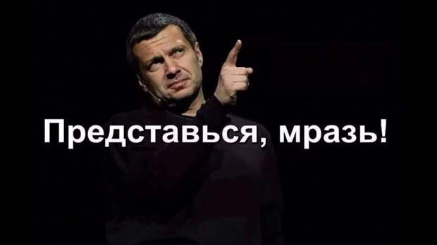 Представься, мразь! Представься поклонник Юрия Дудя!