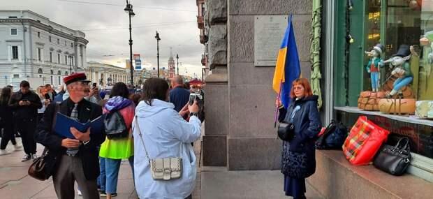 В Питере предъявлены обвинения группе поддержки Украины
