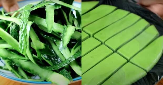 Не выкидывайте кожуру от огурцов. Из нее можно сделать потрясающее блюдо
