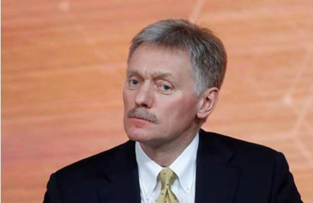 Кремль прокомментировал заявление Зеленского о полномасштабной войне с Россией