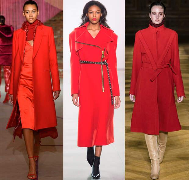 Шикарные красные пальто