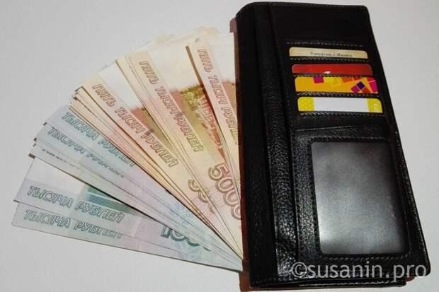 За сутки с банковских карт жителей Удмуртии похитили около 1,5 млн рублей