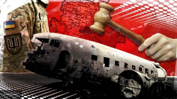 Антипов назвал «смехотворным» суд по делу о крушении МН17