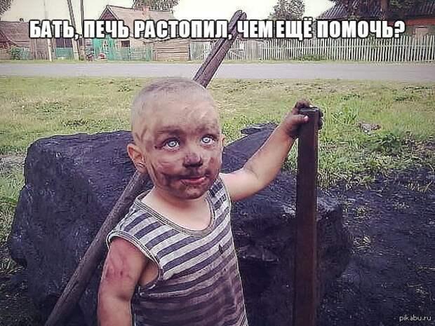 Сибирский юмор=) | Пикабу